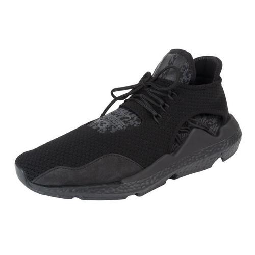 Saikou Sneaker