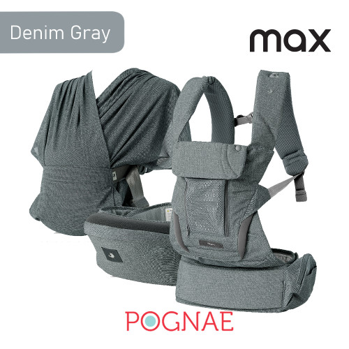 MAX ~ Ultimate All in one Baby Carrier [Denim Grey]