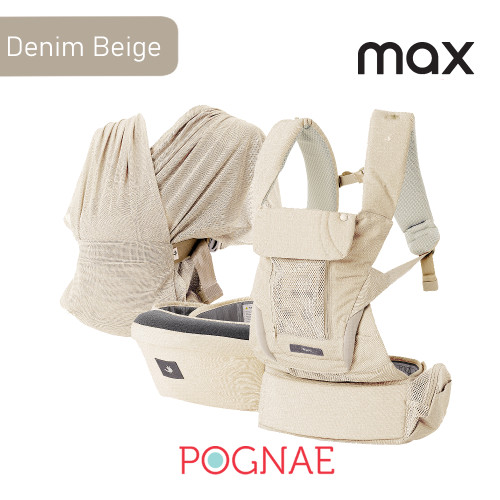 MAX ~ Ultimate All in one Baby Carrier [Denim Beige)