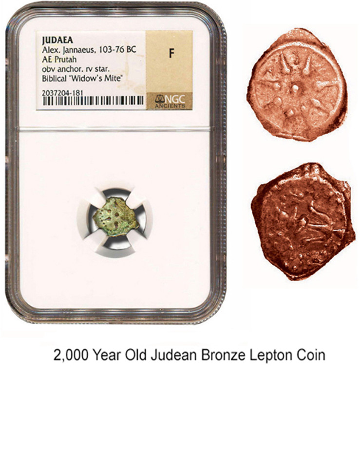 2,000 YEAR OLD WIDOW'S MITE. JUDEAN BRONZE LEPTON IN NGC FINE CONDITION