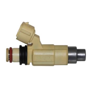 Yamaha 200/225 HP 4 Stroke Fuel Injector