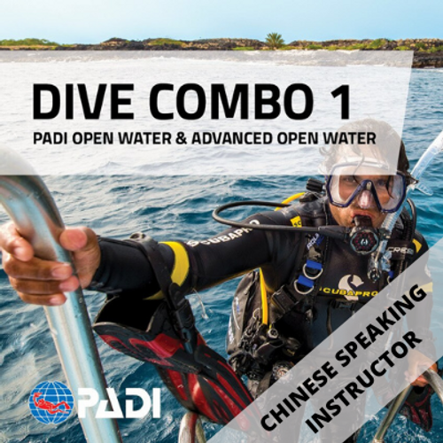 PADI Open Water & Advanced Open Water Combo Deal (Chinese Speaking Instructor)