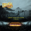 Canadian Brass: Great Wall of China CD NEW!