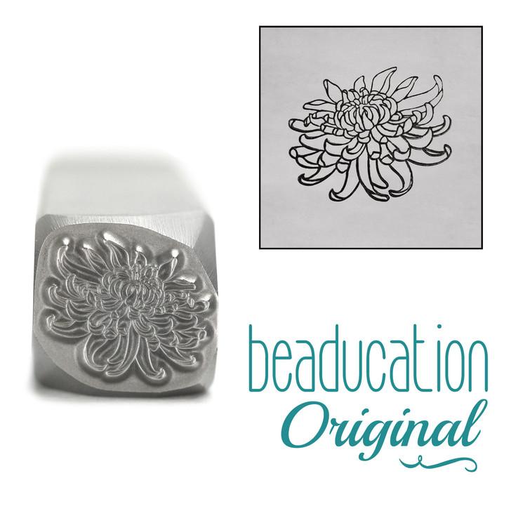 Chrysanthemum Exotic Metal Design Stamp - 11mm Beaducation