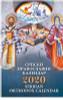 Serbian Orthodox Calendar 2020; Western American Diocese