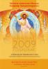 Diocesan Annual 2009