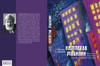 Hamletov mobilni: Zapisi sa americke avenije digitalne kulture