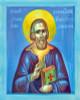 Saint Sebastian of San Francisco and Jackson