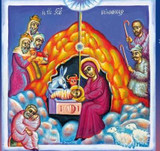 Bishop Maxim's Christmas Greeting