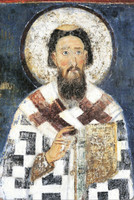 Saint Sava, Archbishop of Serbia