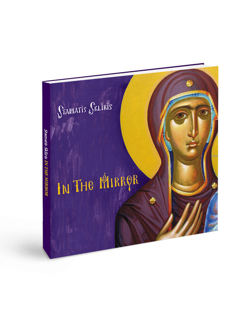 In the Mirror: A Collection of Iconographic Essays and Illustrations