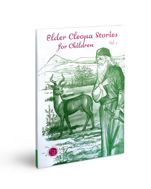 Elder Cleopa Stories for Children Vol 1