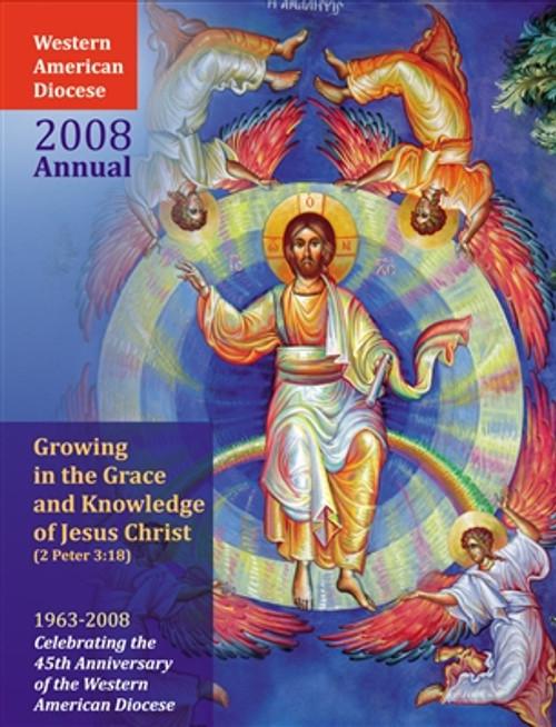 Diocesan Annual 2008