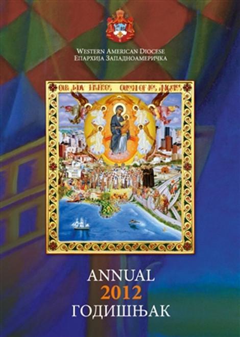 Diocesan Annual 2012