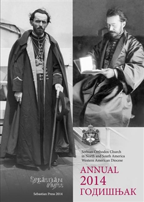 Diocesan Annual 2014