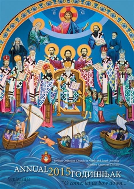 Diocesan Annual 2015
