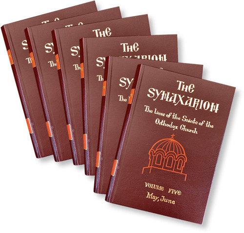 The Synaxarion (Vol. I, Intro, Sept. Oct.)