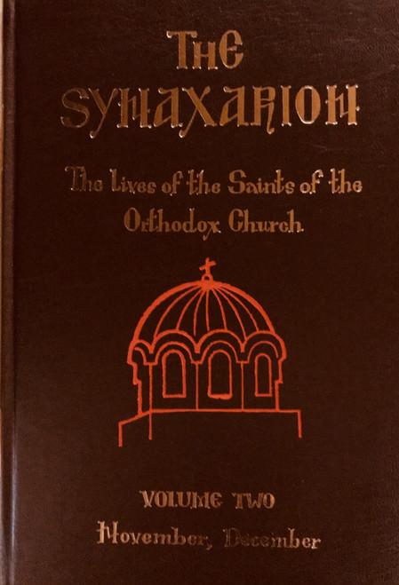 The Synaxarion (Vol. II, Nov., Dec.)