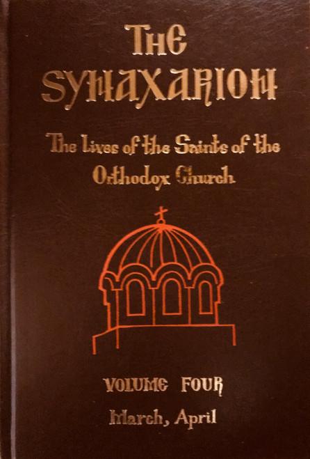 The Synaxarion (Vol. IV, Mar., Apr.)