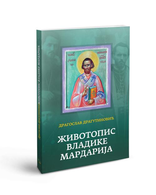 Biography of Bishop Mardarije - Životopis Vladike Mardarija