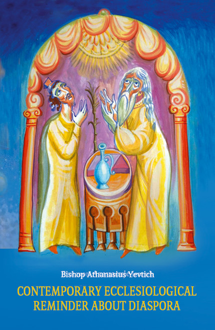 Contemporary Ecclesiological Reminder on the Diaspora - Savremeni eklisioloski podsetnik o Dijaspori