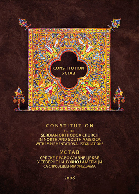 Constitution of the Serbian Orthodox Church in North and South America