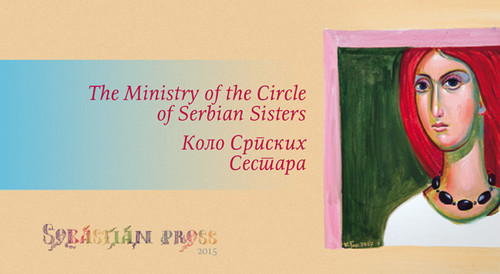 The Ministry of the Circle of Serbian Sisters