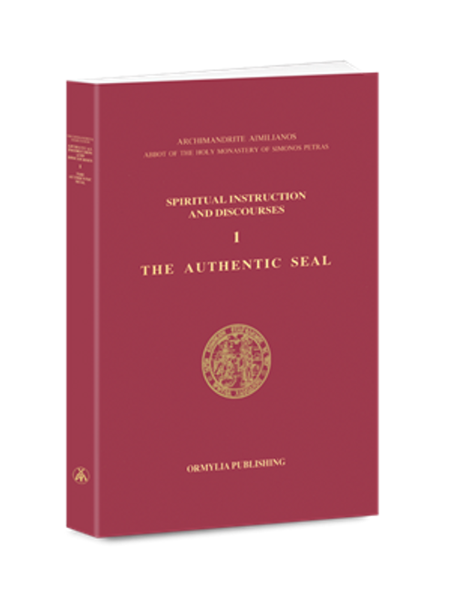 The Authentic Seal: Spiritual Instruction and Discourses