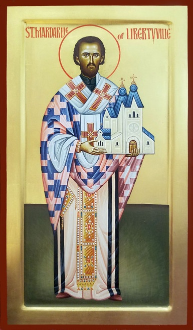 Saint Mardarije of Libertyville