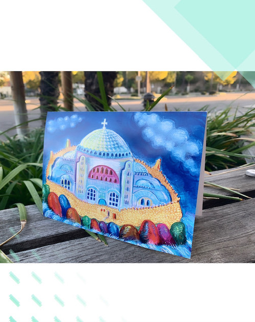 """Hagia Sophia"" Greeting Card"