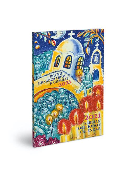 Serbian Orthodox Calendar 2021 Western American Diocese