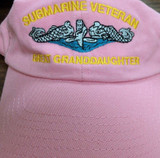 Submarine Family Ball Cap Great Granddaughter