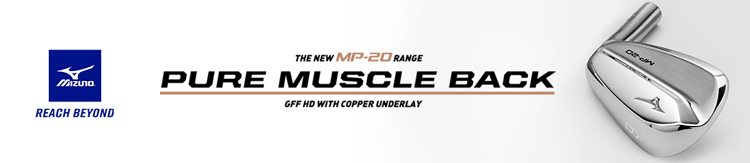 mizuno-mp-20-mb-iron-product-banner.jpg