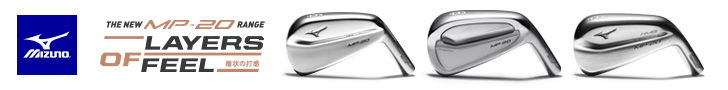 mizuno-mp-20-sel-irons-product-page-banner.jpg