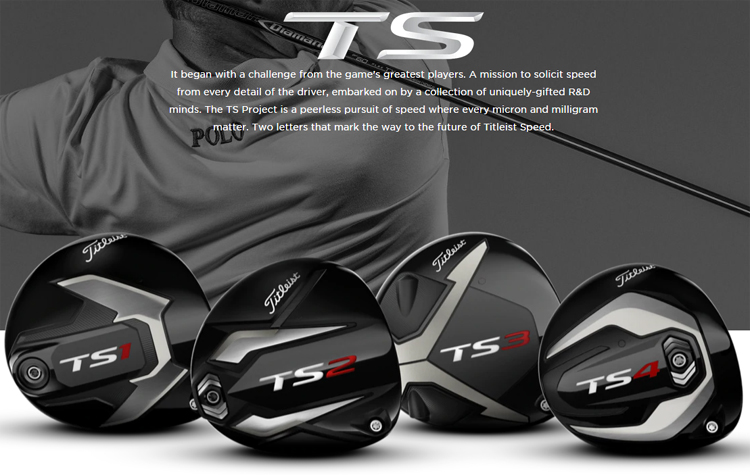 ts-driver-product-banner-with-ts1-ts4.jpg