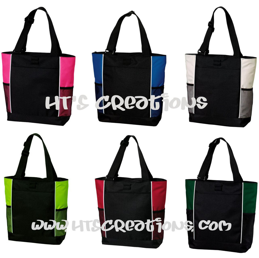 HT's Creations Custom Monogrammed Personalized Zippered Tote Bag Colors Hot Pink Royal Blue Stone Lime Red Hunter Green