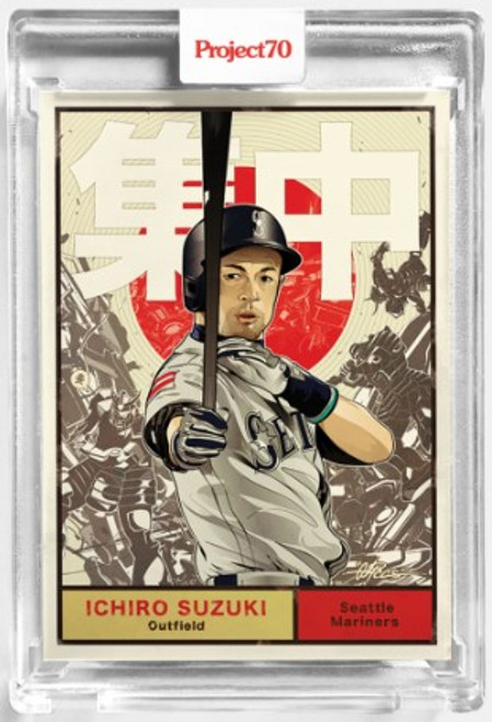Topps Project 70 Ichiro #71 by Quiccs (PRE-SALE)