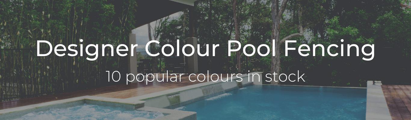 designer-colours-aluminium-pool-fencing.png