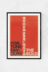Japanese Typography Twin Set by The Designer's Nursery