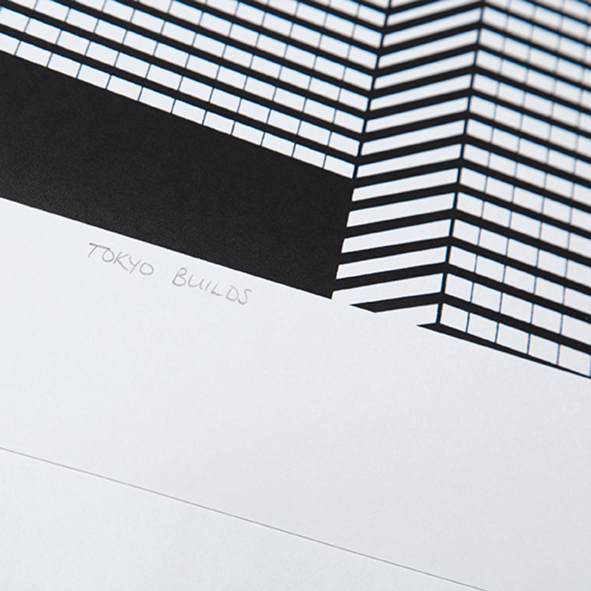 Tokyo Builds
