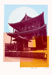 Tenryu - ji Temple
