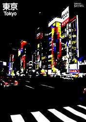 Tokyo at Night: Shinjuku Lights