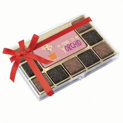 I'm Proud to Be Yorchid Chocolate Indulgence Box