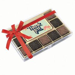 Thank You Chocolate Indulgence Box
