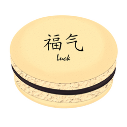 Luck Printed Macarons