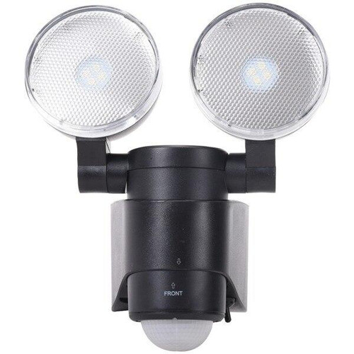 MAXSAR INNOVATIONS Maxsa Innovations Battery-powered Motion-activated Dual-head Led Security Spotlight - RA53512
