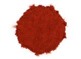 Organic Smoked Paprika Powder