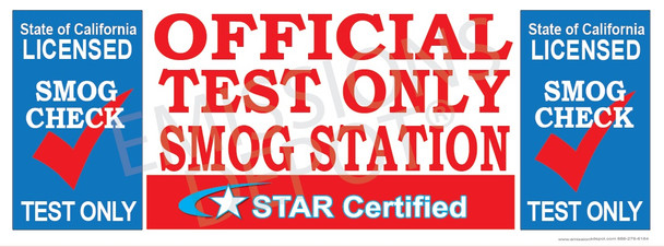 Official Test Only Smog Station Star Certified | Vinyl Banner