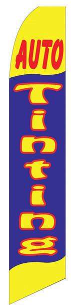 Auto Tinting Blue/Yellow - SALE