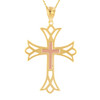 """Two Tone Solid Yellow & Rose Gold Layered Cutout Cross Pendant Necklace  (1.82"""")"""